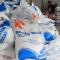 DPR RI: Jadikan BULOG Penyalur Tunggal Bantuan Sosial